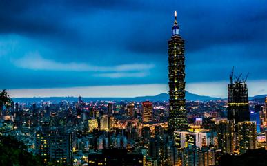 Taipei Limousine Service